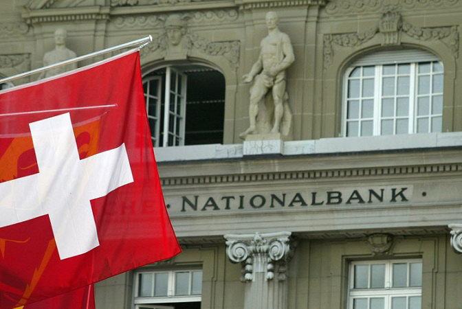 Стоит ли ждать очередного сюрприза от Банка Швейцарии