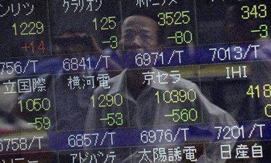 Рынок акций Азии в пятницу 23.12.2016 года закрылся в негативе