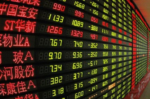 Японский фондовый рынок на утренних торгах четверга 29.12.2016 года падает