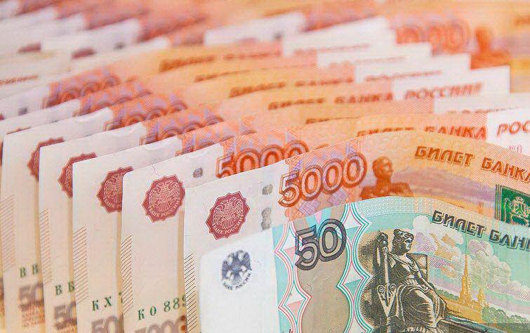 Рубль бьёт новые рекорды, опустившись ниже отметки 59 рублей за доллар