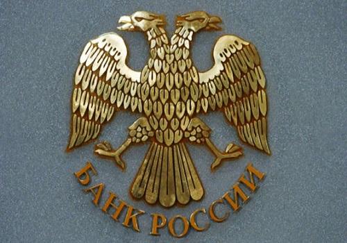 ЦБ РФ начал проводить свою первую интервенцию, искусственно ослабляя рубль