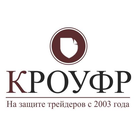 КРОУФР (Russia)